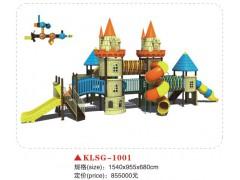 邯郸峰峰幼儿园小床滑梯户外玩具销售