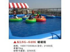 石家庄充气水池充气泳池