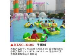 邢台市临西县儿童水池沙池手摇船销售