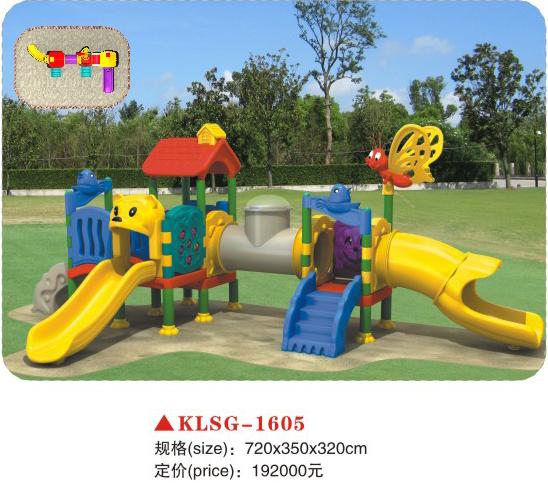 衡水户外大型玩具组合滑梯幼儿园用品.jpg