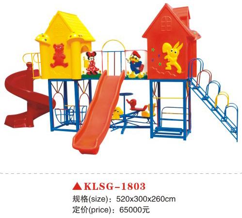 内蒙古蓝旗幼儿园户外玩具组合滑梯秋千.jpg