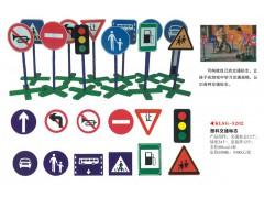 塑胶交通标致5202