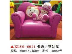幼儿园专用卡通沙发6011