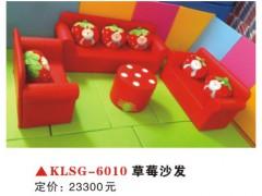 幼儿园专用卡通沙发6010