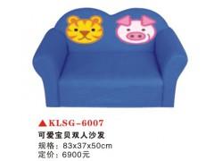 幼儿园专用卡通双人沙发6007