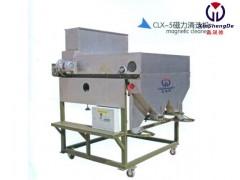 CLX-5磁力清选机