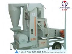 5XF-7.5DX型风筛清选机