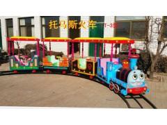 托马斯火车(T-3型)