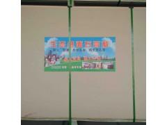 生产防水石膏板厂