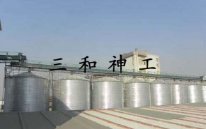 上海垠海商貿8倉