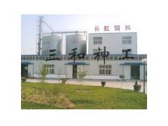 河北長虹飼料公司,鋼板倉