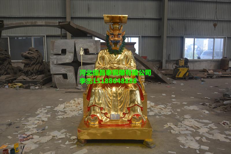 龙王雕塑厂家加工,龙王雕塑供应厂家