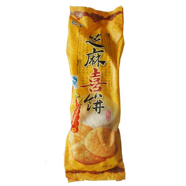 速冻芝麻喜饼