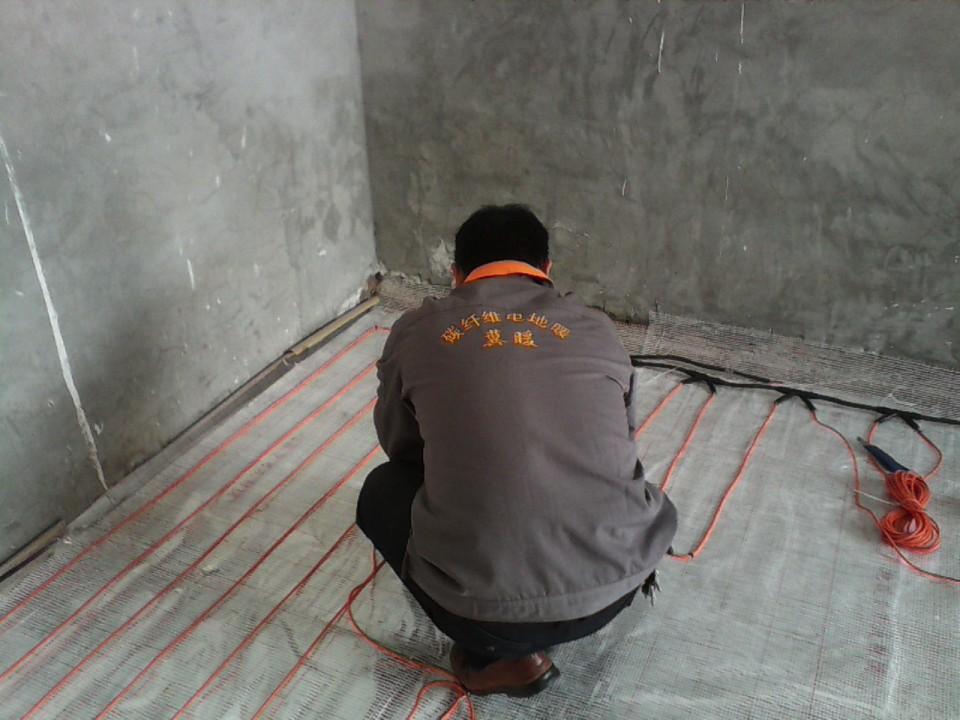 碳纤维电地暖施工