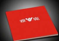 个性创意宣传册印刷设计