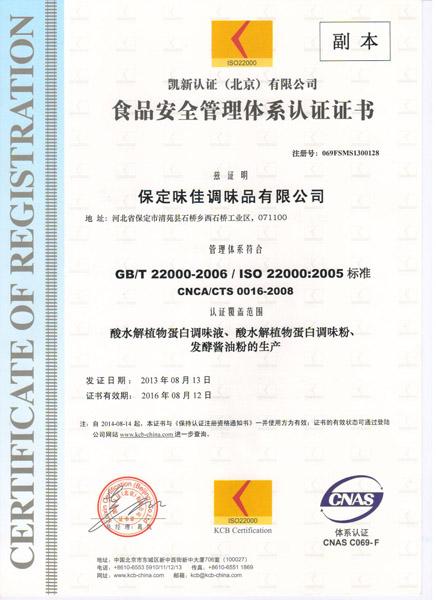 ISO22000�J�C