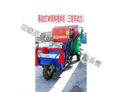 三轮动力搅拌机(撒料车)9TMR-3