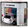 西安全自动洗车机价格
