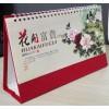 专版挂历、台历印刷定做,提供设计模板