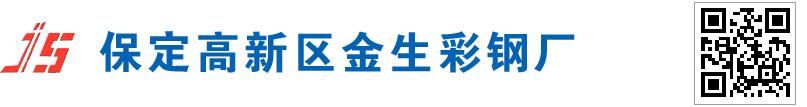 新万博官网