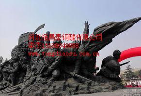 抗日红军队