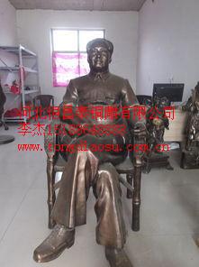 毛主席坐像