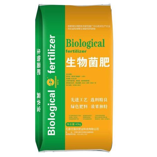 有机肥/腐植酸有机肥