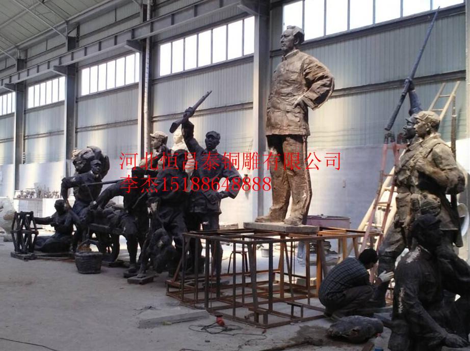 八路军雕塑