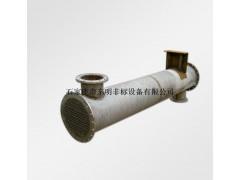 冷凝器(化工设备)