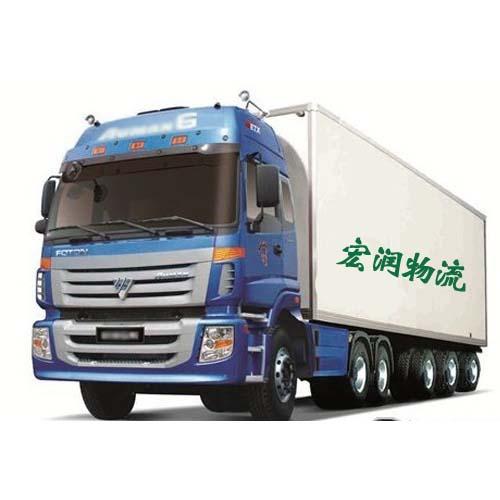 石家庄到上海、无锡、苏州、常州