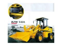 ZLT20装载机