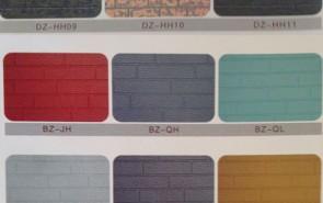 保温装饰板