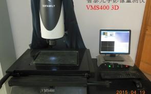 VMS400