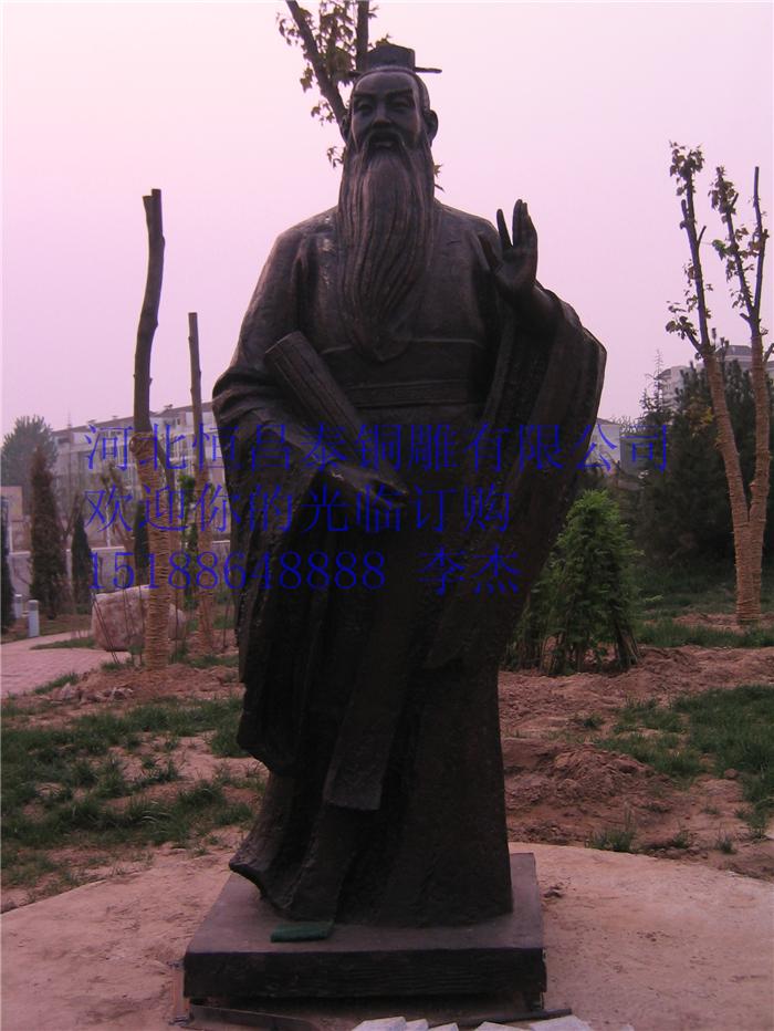 恒昌泰古代人物雕塑  古代人物雕塑价格