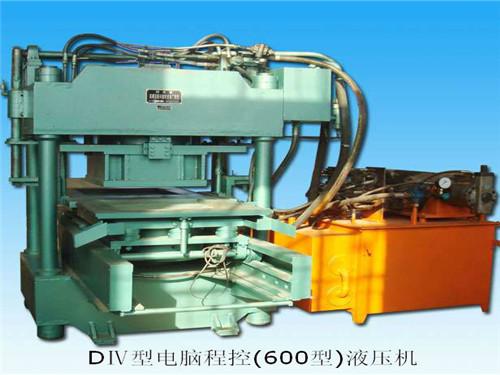 DⅣ型电脑程控(600型)压机