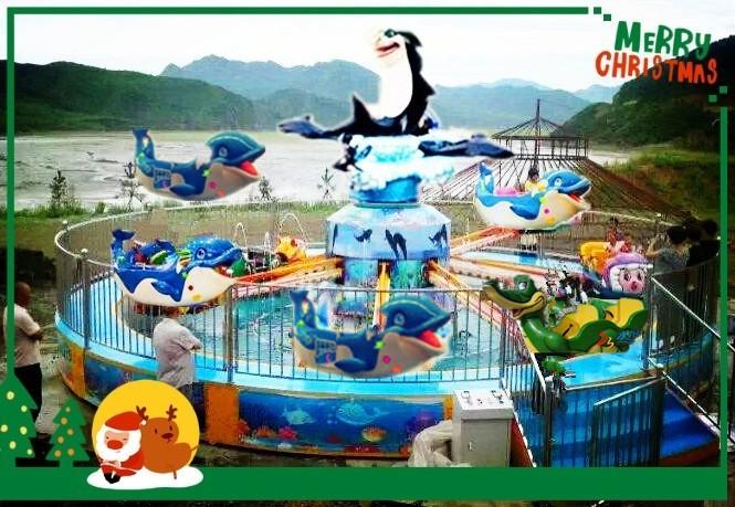新型游乐设备激战海洋岛,自控飞羊的换代产品,既能打水又能投球.