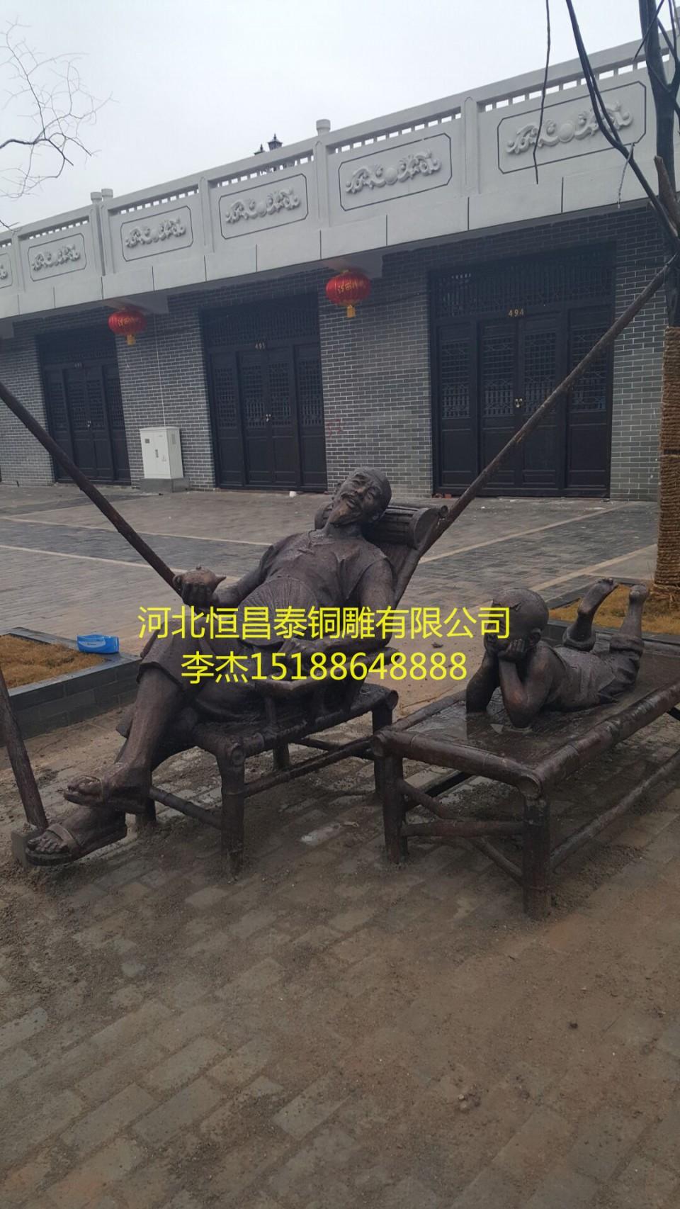 祖孙俩人物  一家人雕塑  捕鱼人物