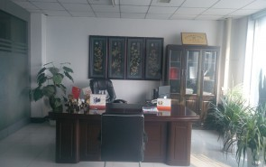 公司-办公室