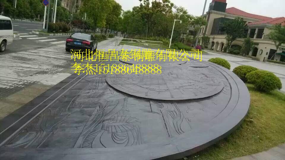 广场地雕铸铜制作 公园地雕认证商家