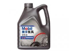 美孚齿轮油