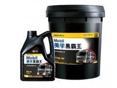美孚潤滑油
