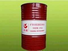 礦物油型真空泵油