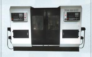 FSK-300型阀门专用数控机床