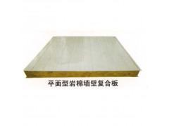 平面型棉墙壁复合板