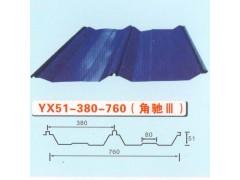YX51-380-760