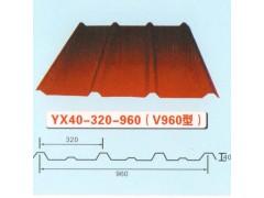 YX40-320-960
