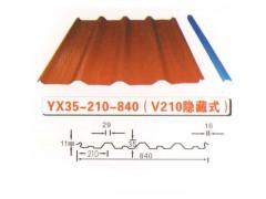YX35-210-840