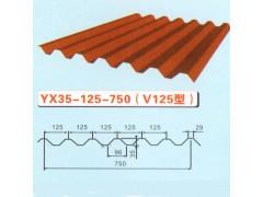 YX35-125-750