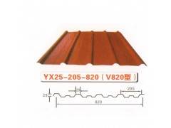 YX25-205-820