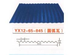 YX12-65-845